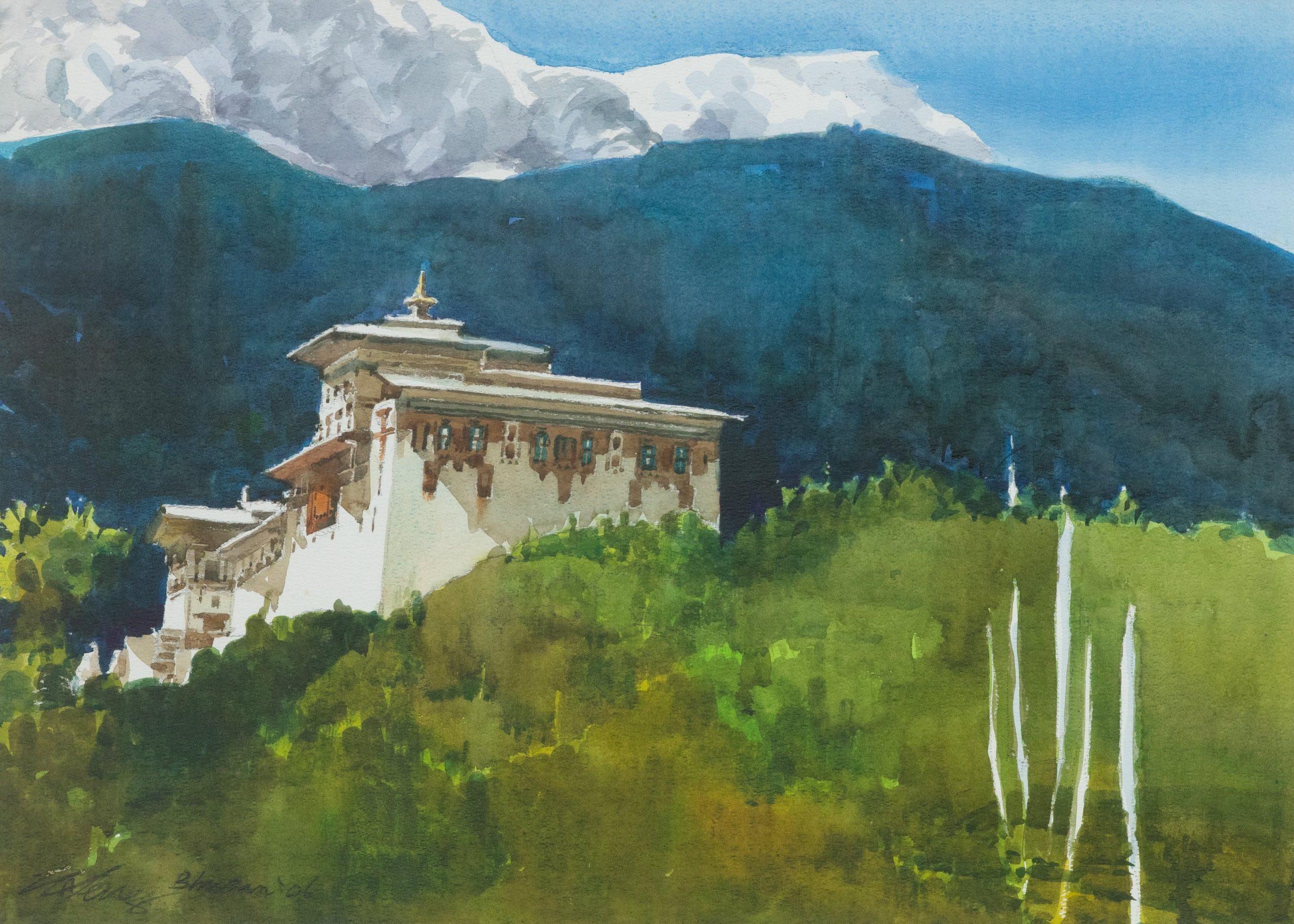 Asia Art Collective - Ong Kim Seng